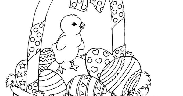 Vintage Easter Coloring Pages ХРИСТОС ВОСКРЕСЕ Easter