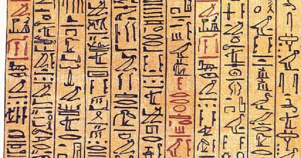 the papyrus of ani pdf