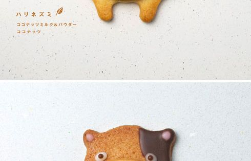 Cutest cookies on earth :D Henteco cookies