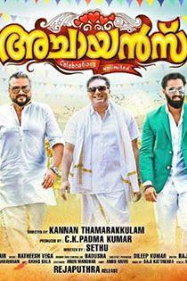 Achayans 2017 Malayalam In Hd Einthusan Songs Movies Movie Songs