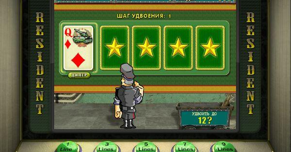 Игровые аппараты играть бесплатно сейфы игровые автоматы в коньково