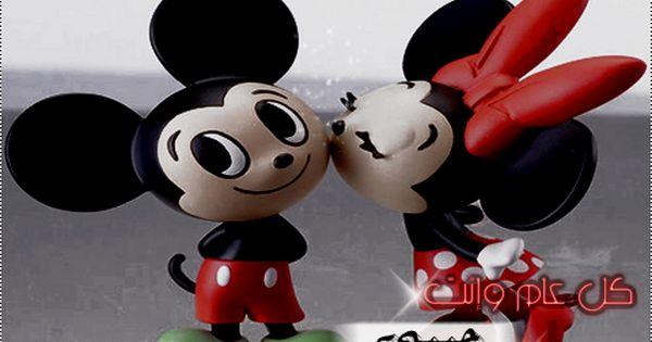 Arabblog Info Mickey Mickey Mouse Minnie