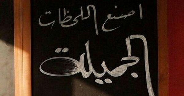 حاضر بس مقولتليش المقادير Arabic Quotes Book Quotes Funny Arabic Quotes