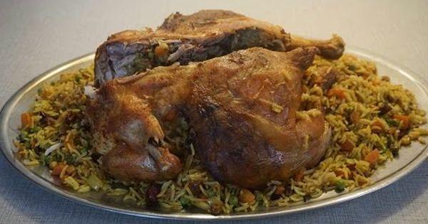 دجاج محشي في كيس الفرن الخاص 2 Cooking Pork Food