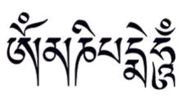 Om mani padme hum tibetan for compassion want it as my for What should my first tattoo be