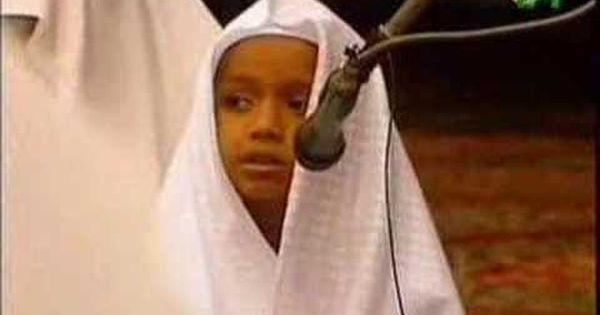 طفل يقرأ القرآن بصوت جميل جدا Quran Quran Recitation Little Boys