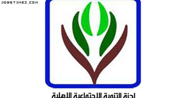 وزارة التجارة تسجيل علامة تجارية