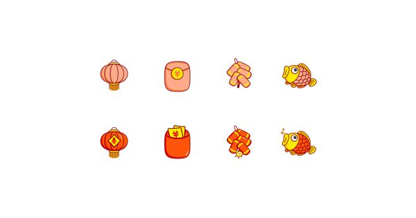 Chinese New Year Icons Newyear Lunar New Year 2020 Icon