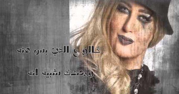 عمار مجبل وعدني Ammar Mjbeel Wadny Youtube World Music Songs Youtube