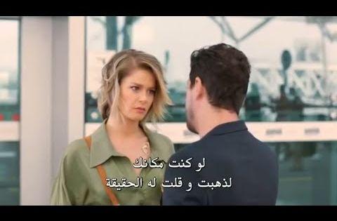 فلم تركي كوميدي ومضحك جدا 2020 البنت الغبية مترجم للعربية بدقة Hd ممكن اشتراك Youtube Youtube Music Development
