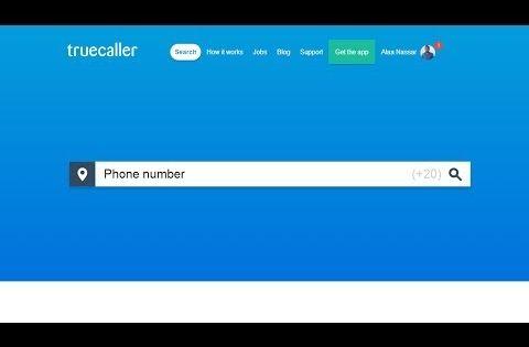 طريقة معرفة اسم الرقم المتصل اون لاين بدون برامج أو تطبيقات Androproid Phone Phone Numbers Screenshots