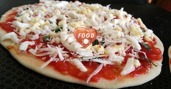 عجينة البيتزا الايطالية الاصلية الرقيقة طريقة Homemade Pizza Crust Perfect Homemade Pizza Cooking Pizza