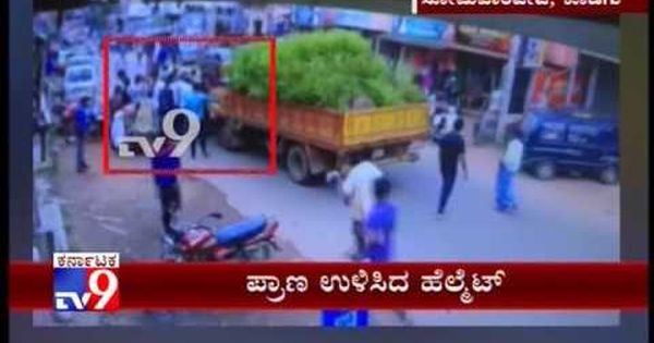 Madikeri Bike Rider Hit By Goods Vehicle Escapes Rammed Over By