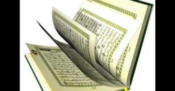 Pin By زخات المطر On تلاوات قرآنية Quran Holy Quran Islam