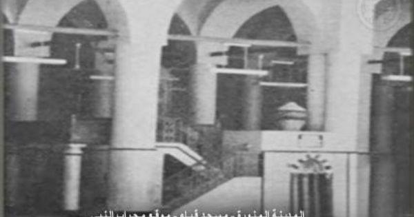 مسجد قباء موقع محراب النبي Madina Mosque Old Photos