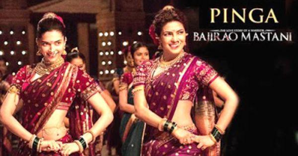 Songs Download Mp3 Songs Latest Songs Pinga Bajirao Mastani Hindi Movie Song Free Download Priyanka Chopra Hindi Movie Song Mastani