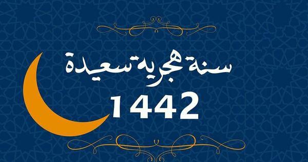 Pin By Rania Adi On زهره Company Logo Tech Company Logos Logos