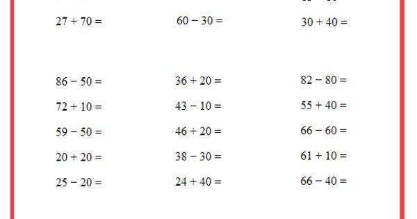 Schoolwiz - Sommen groep 5 (2) - Rekenen groep 5/6 ...
