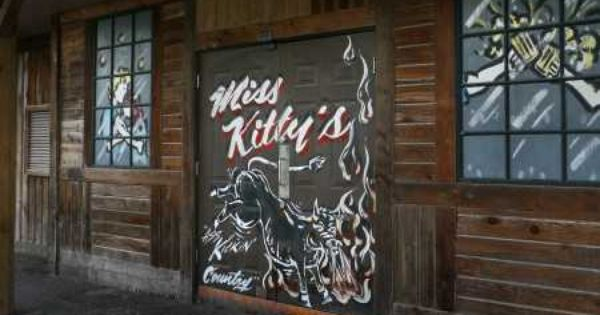 Legendary Brooksville Bar Miss Kitty S Hilltop Lounge Closes Its Doors On Good Nights Miss Kitty S Hilltop Lounge Was A Sce Brooksville Miss Kitty Hilltop