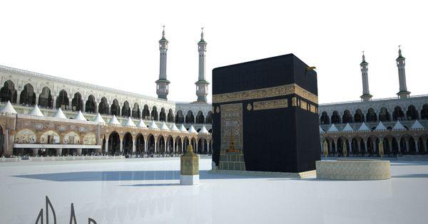 Pin Oleh بسم الله الرحمن الرحيم Di خلفيات مكة المكرمة Desain Banner