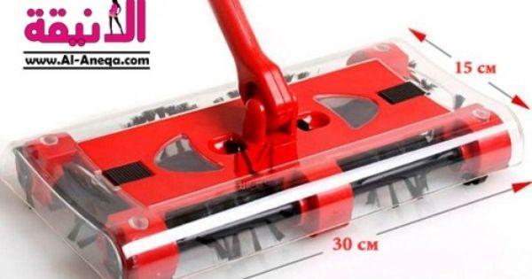 المكنسة الكهربائية الذكية السعر S R 249 أناقة منزلك متجر الأنيقة المكنسة الكهربائية الذكية دون اسل Home Appliances Home And Living Vehicle Jumper Cables