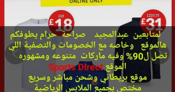 Pin By Emi A On امازون Shopping Websites Online Shopping Websites Amazon Online Shopping
