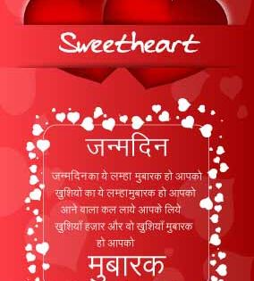 Birthday Letter For Girlfriend In Hindi Customized Birthday Letter For Girlfriend Happy Birthday Woman Birthday Wishes For Girlfriend Birthday Letter For Girlfriend