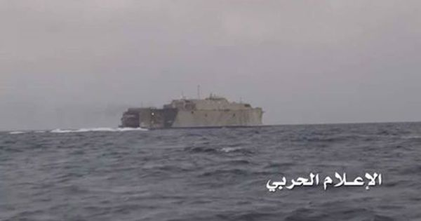 اليمن الاتحاد الأوروبي هجوم الحوثيين وحلفائهم على السفينة الإماراتية أمر غير مقبول United Arab Emirates Emirates Boat
