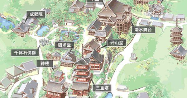 音羽山清水寺 Kyoto Map Japan Travel Kyoto Japan Travel