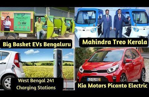 Electric Vehicles News 28 Wb 241 Charging Stations Kia Motors