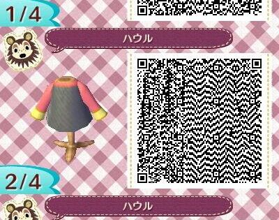 Animal Crossing 3DS - GHIBLI special! | best QR codes for