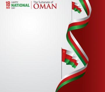 سهم التوجيه تصوير November 18th سلطنة عمان عمان الوطني علم Png والمتجهات للتحميل مجانا Oman National Day National Day Sultanate Of Oman