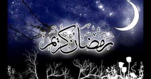 محاظرة كاملة عذرا رمضان الشيخ خالد الراشد Ramadan Kareem Ramadan Ramdan Kareem
