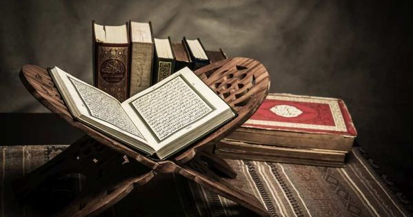 Going Through Hard Times Reflect On This Prayer About Islam Online Quran Learn Quran Quran