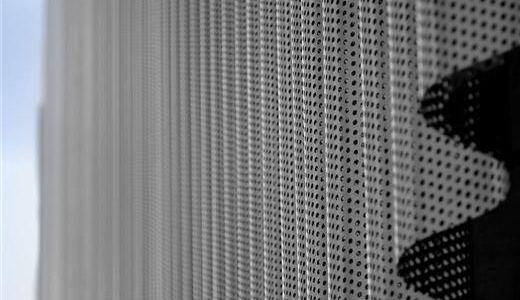 Detalle fachada chapa metalica perforada cole pinterest - Chapa metalica ondulada ...