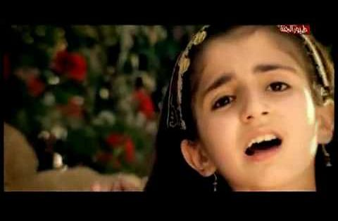 اغاني رمضان Youtube Incoming Call Incoming Call Screenshot Visiting