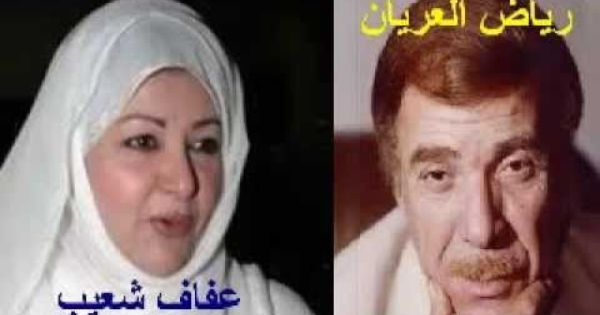 لن تصدق من هو الفنان زوج عفاف شعيب ومن هو ابنه المتزوج من مطربة مشهورة Stars Incoming Call Screenshot