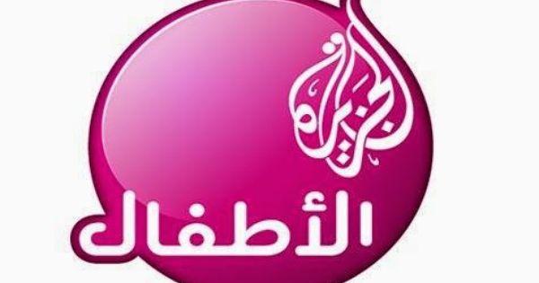مشاهدة قناة الجزيرة للأطفال بث مباشر اون لاين بدون تقطيع ترايد سوفت Christmas Bulbs Christmas Ornaments Holiday Decor