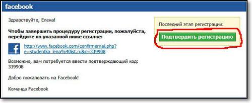 Polnyj Registraciya V Fejsbuk Podrobnaya Instrukciya Na Russkom Check More At Https Geekhacker Ru Facebook Registratsiya Besplatno Na Russkom Facebook