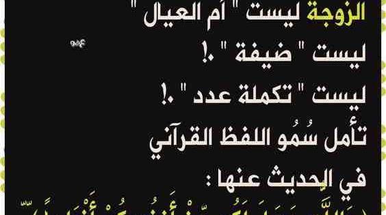 خلفيات رمزيات حب بنات فيسبوك صورة 17 Arabic Calligraphy