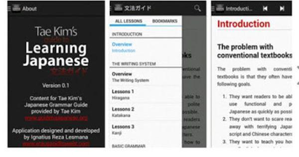 Aplikasi Untuk Mempelajari Bahasa Jepang Bahasa Jepang Bahasa Jepang