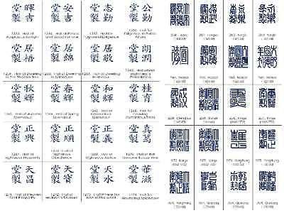 Japan marks on porcelain
