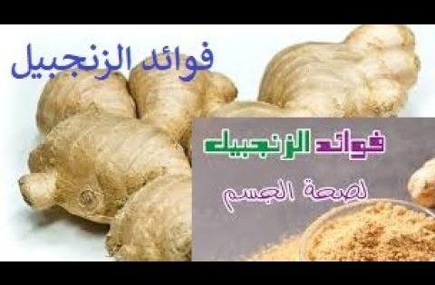 Pin By Soubaiahmd On أعشاب للتنحيف Food Chicken Meat