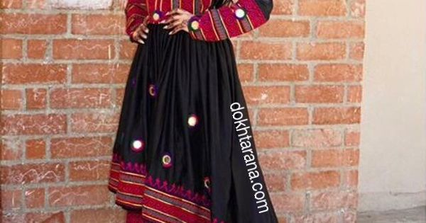 New Afghan Dresses On Pinterest  Afghan Dresses Silk Road And Afghans
