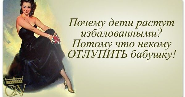 зубарева наталья диетолог сайт