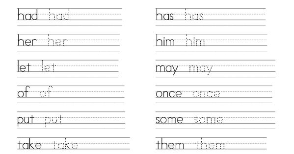 First Grade Sight Words Printable : First Grade Sight ...