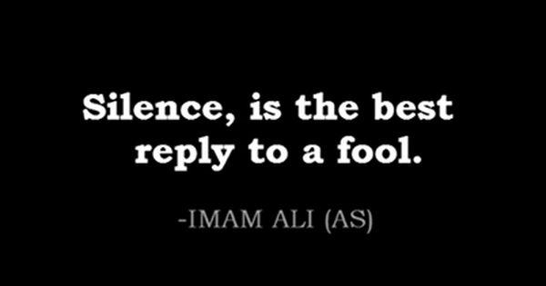 Imam Ali Haseeb Mehdi