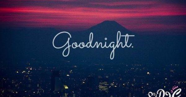 صور مساء الخير صور جود نايت صور مساء الخير بالانجليزي Good Night Photos Morning Pictures Good Night Image Good Night Wishes