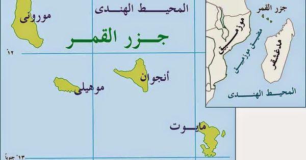 مجموعة خرائط الوطن العربي لخرائط صماء وخرائط بالبيانات Blog Map Blog Posts