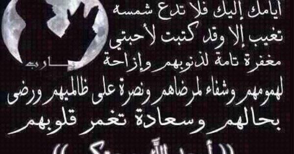 اللهم تقبل منا Calligraphy Arabic Calligraphy